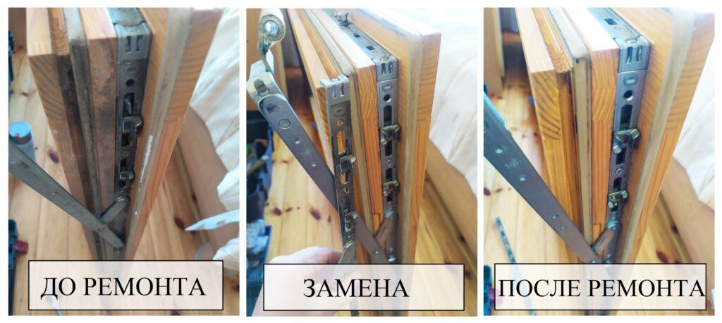 замена фурнитуры, фурнитура для стеклопакетов, фурнитура для стеклопакетов в гомеле, противовзломная фурнитура стеклопакета, фурнитура для стеклопакетов купить, фурнитура для деревянных стеклопакетов, окна стеклопакет фурнитура, фурнитура деревянных окон со стеклопакетом, фурнитура дверей стеклопакетов, установка фурнитуры стеклопакет